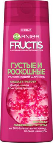 Шампунь fructis 400мл густые и роскошные