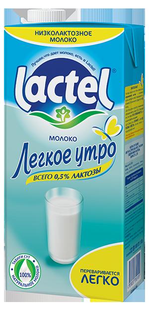 Молоко food master 1.5% 1л lactel легкое утро